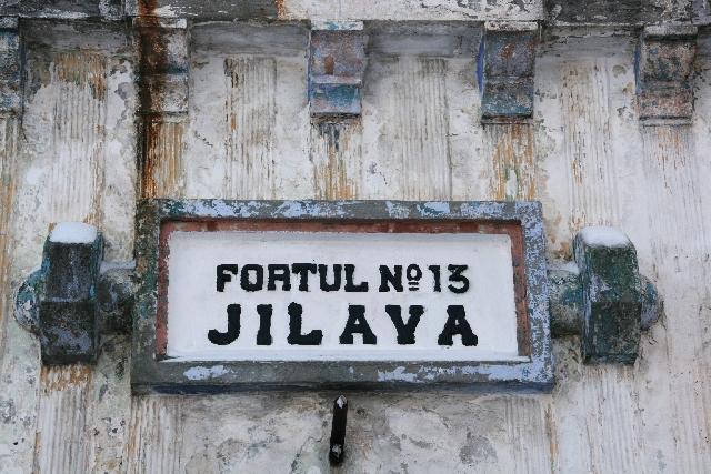 le-fort-jilava-au-plus-sombre-de-lhistoire