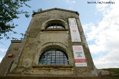 usine-deau-culturelle