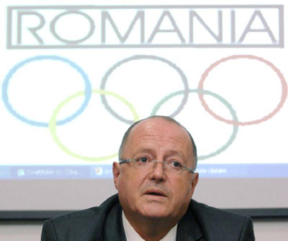 Летний Европейский юношеский олимпийский фестиваль