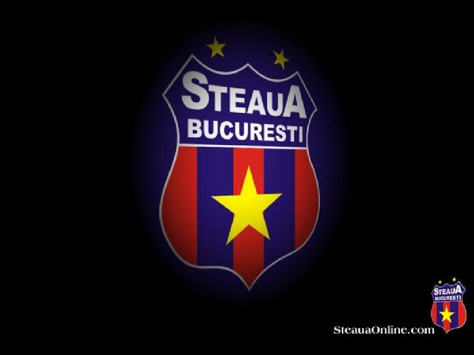 Стяуа — легенда румынского футбола