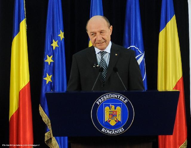 Румунія підтримає санкції проти українських чиновників