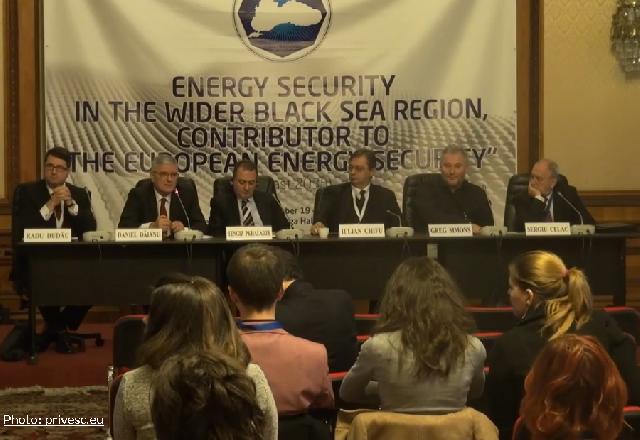 """Міжнародна конференція """"Енергетична безпека у Чорноморському регіоні"""""""