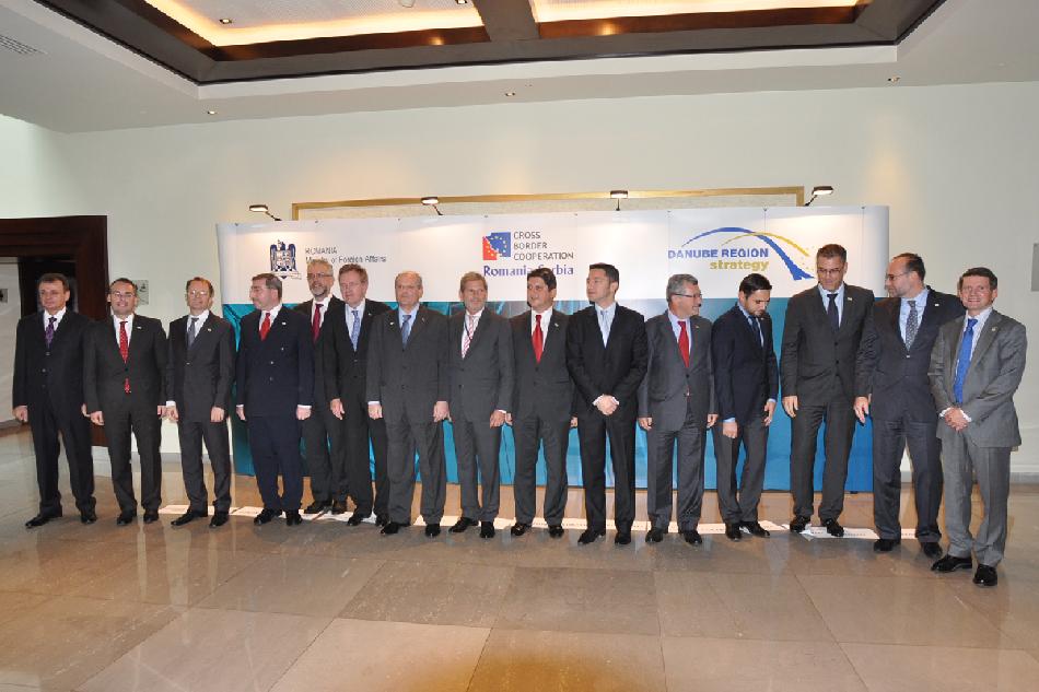 Дунайська стратегія, ЄС та розвиток країн Придунав'я