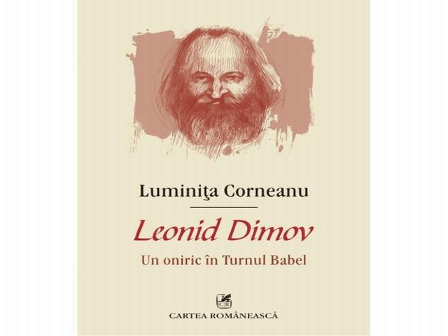 le-poete-leonide-dimov