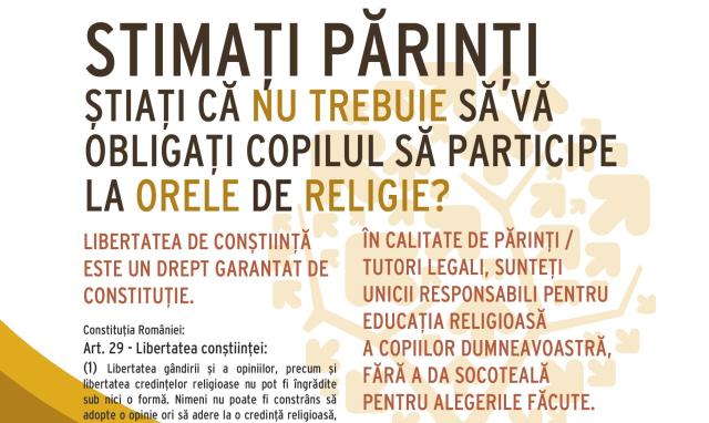 درس التربية الدينية في المدارس الرومانية