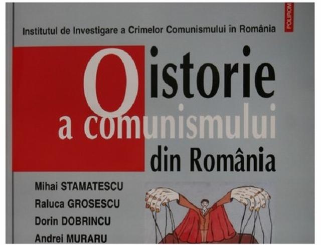 Історія комунізму в школах