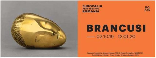 2019年10月1日:罗马尼亚,受邀参加2019年国际艺术节
