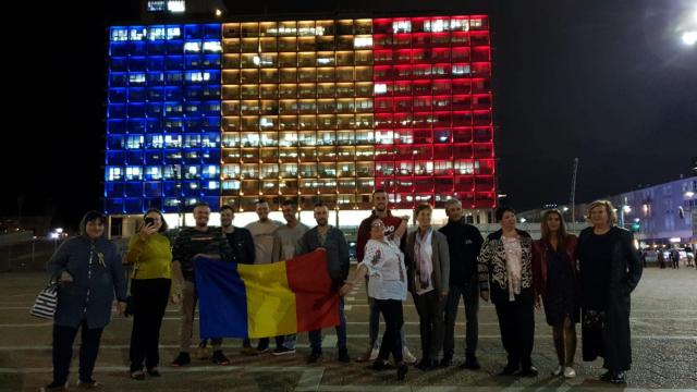 יום הלאומי של רומניה צויין בישראל