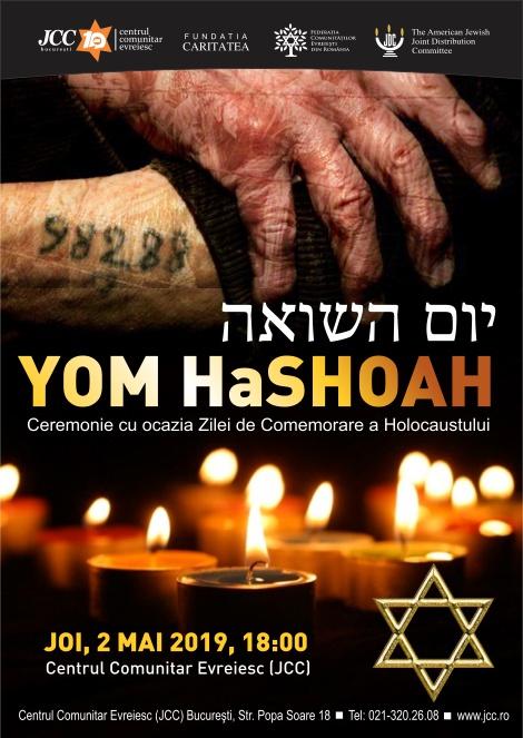 jcc מציין שני תאריכים חשובים עבור העם היהודי