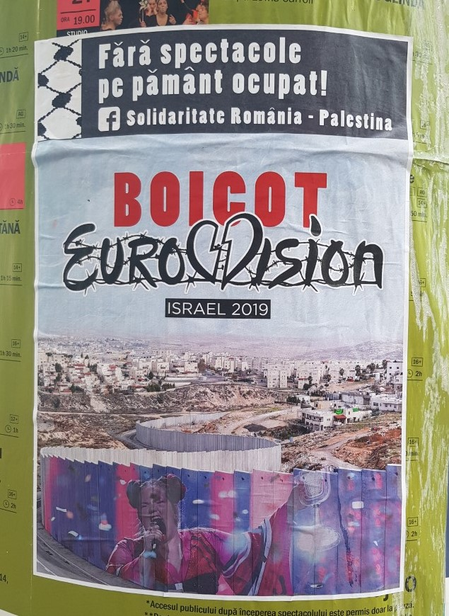חיי הקהילה היהודית ברומניה 26.05.2019