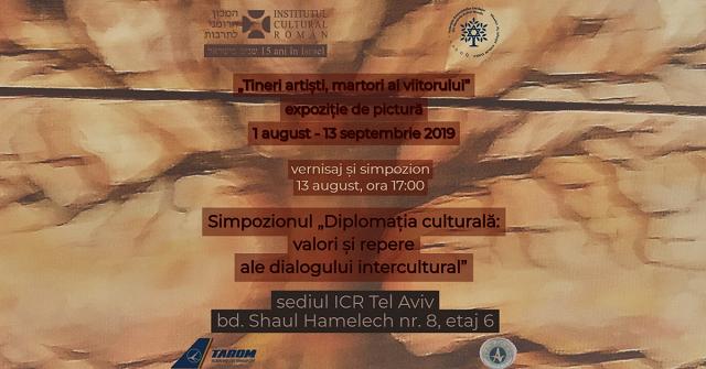במכון לתרבות רומניה בתל אביב נפתחה תערוכת ציורי שמן