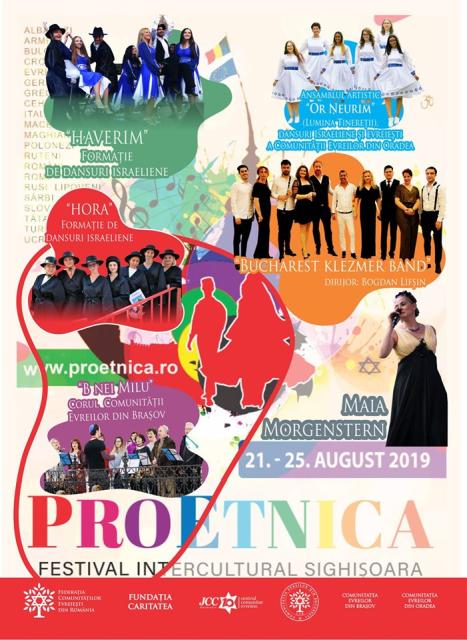 הפסטיבל הבין תרבותי פרואטניקה