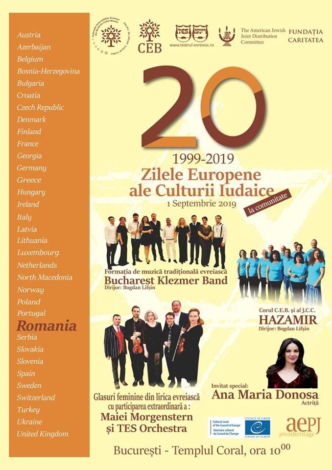 ימי אירופה לתרבות יהודית 2019