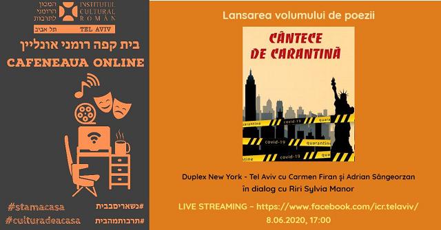 שירי הסגר ב- מכון לתרבות רומנית בתל אביב