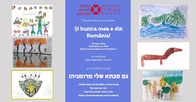 תערוכת ציור ורישום - icr תל אביב