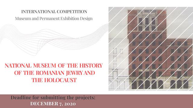 תחרות פרויקטים למוזיאון העתידי להיסטוריה יהודית ושואה ברומניה