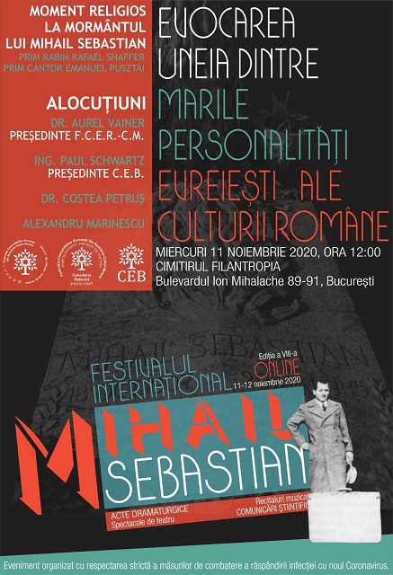 פסטיבל מיכאיל סבסטיאן, מהדורה השמינית