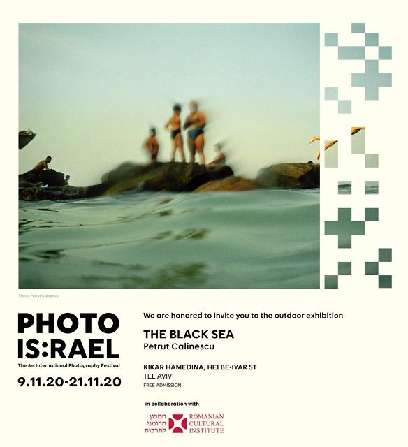 פטרוץ קלינסקו מרומניה בפסטיבל הצילום הבינלאומי בתל אביב