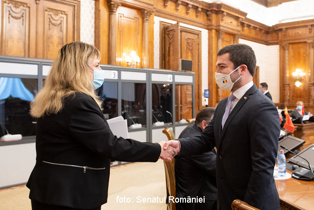 רומניה - ישראל: אירועים ויחסים דו-צדדיים 09.05.2021