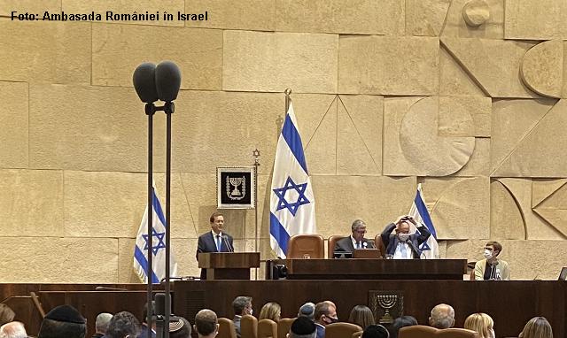 רומניה - ישראל: אירועים ויחסים דו-צדדיים 11.07.2021