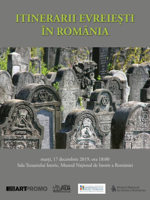 מסלולי יהודיים ברומניה