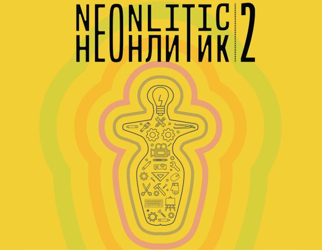 neonlitic--vechi-si-nou-la-mnir