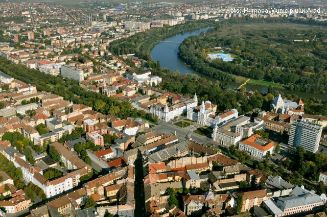 Місто Арад