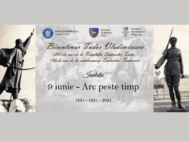 Рік Тудора Владіміреску