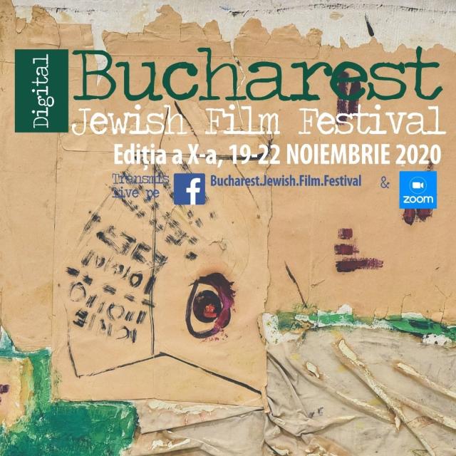הפסטיבל הדיגיטלי של הסרט היהודי בבוקרשט