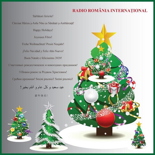 تهنئة بمناسبة عيد الميلاد المجيد والعام الجديد