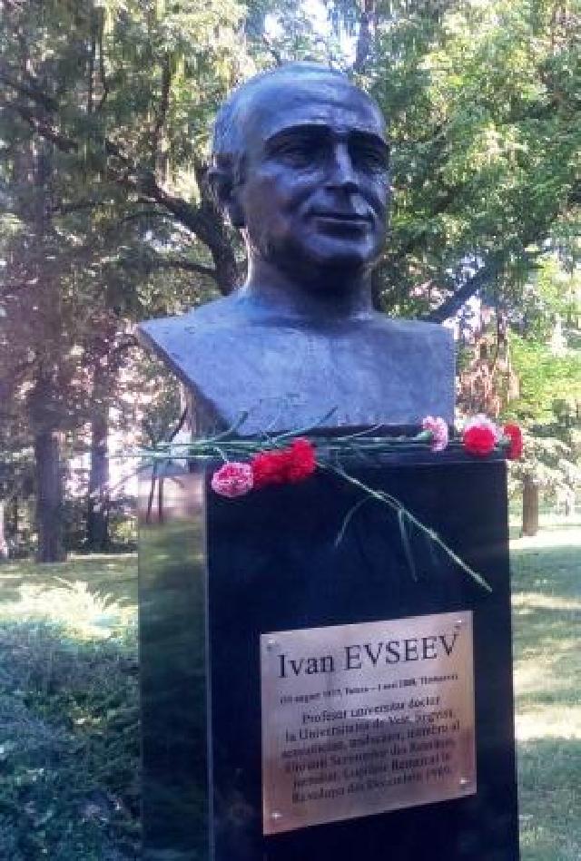 Открытие бюста профессора Ивана Евсеева в городе Тимишоара