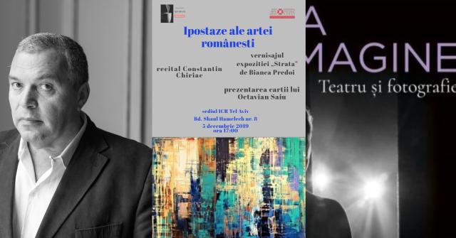 דיפלומה תרבותית במכון התרבות הרומני בתל אביב