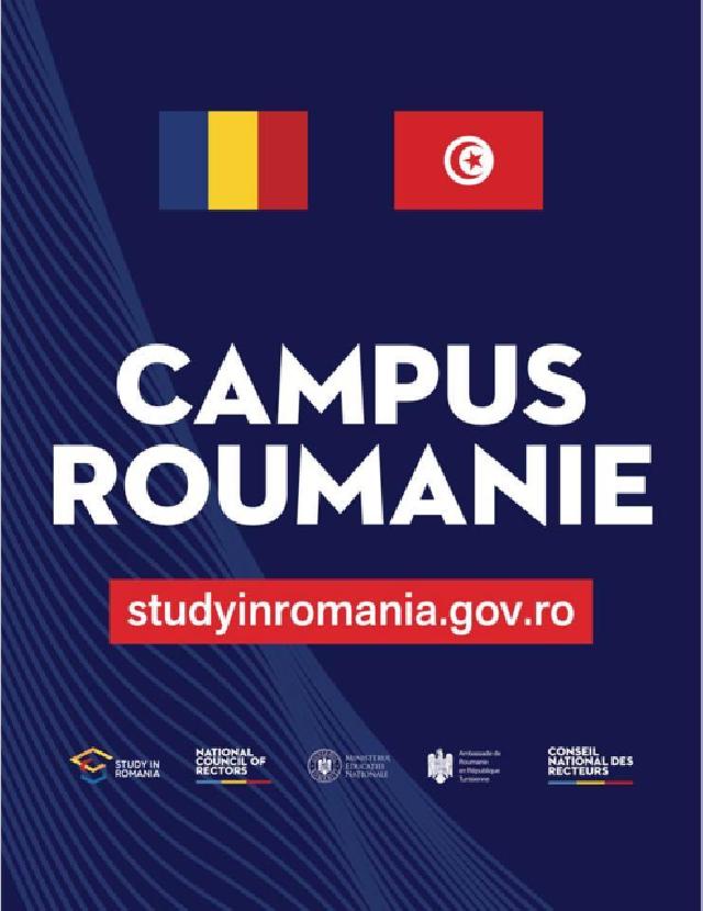eveniment-inter-universitar-romano-tunisian-campus-romania