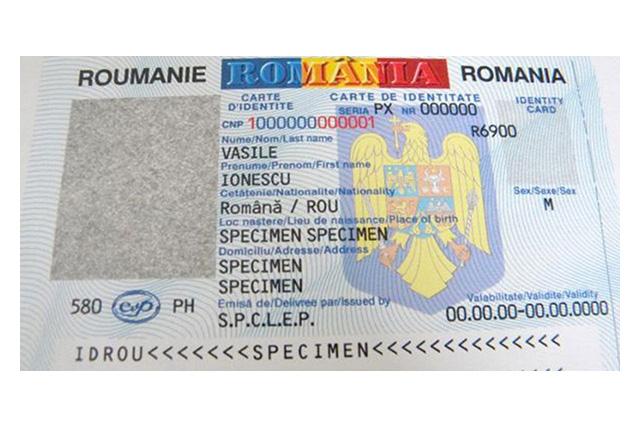 cum-se-poate-obtine-cartea-de-identitate-fara-deplasare-in-romania