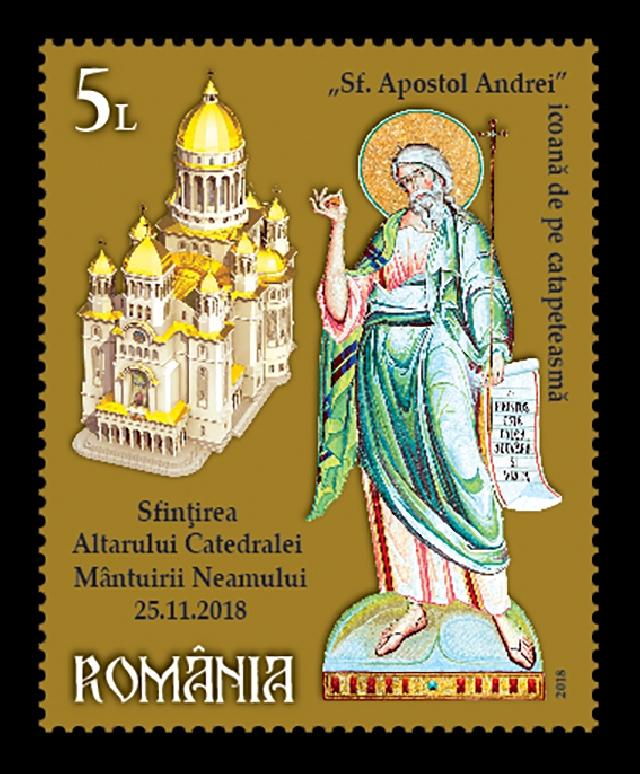 2018年12月17日:国家大主教堂圣化