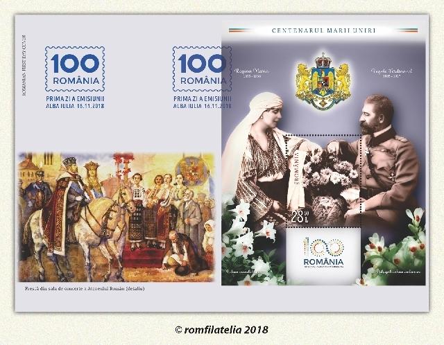 2018年12月3日:大统一一百周年
