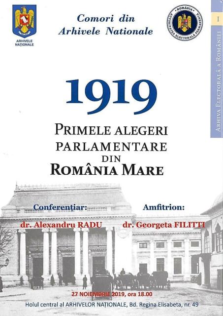 comori-din-arhivele-nationale-ale-romaniei