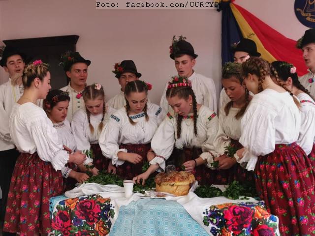 Національний конкурс ''Історія і традиції українців'