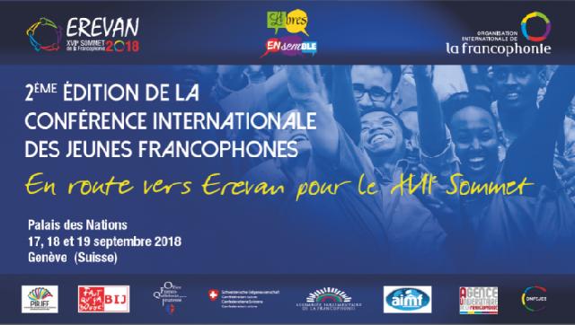 la-conference-internationale-des-jeunes-francophones