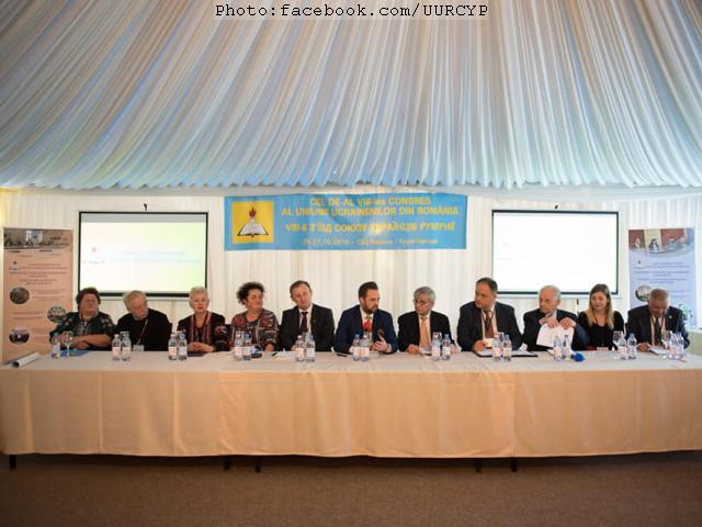 vІІІ-й з'їзд Союзу українців Румунії