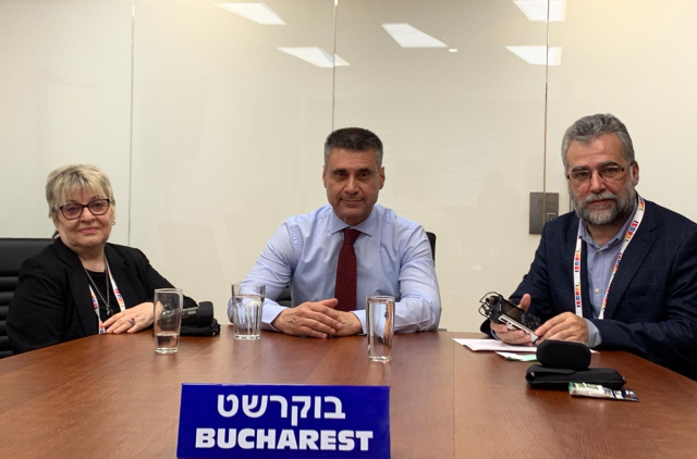 רומניה - ישראל: אירועים ויחסים בילטראליים 19.05.2019