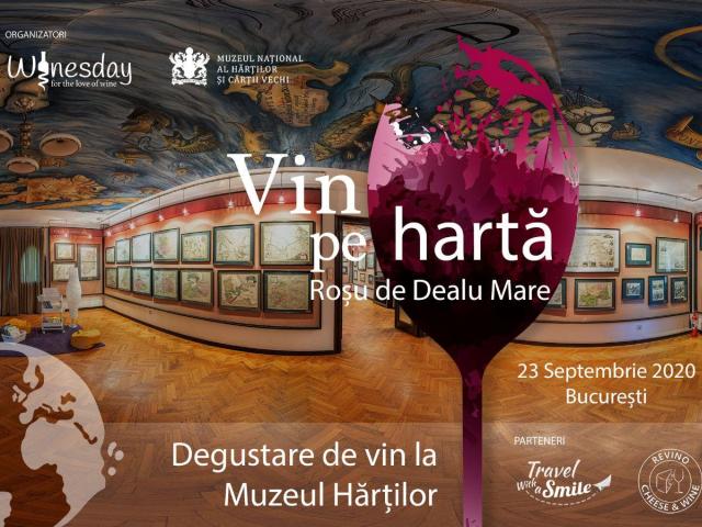 """2020年9月26日:首都""""地图""""博物馆举办的品酒活动"""