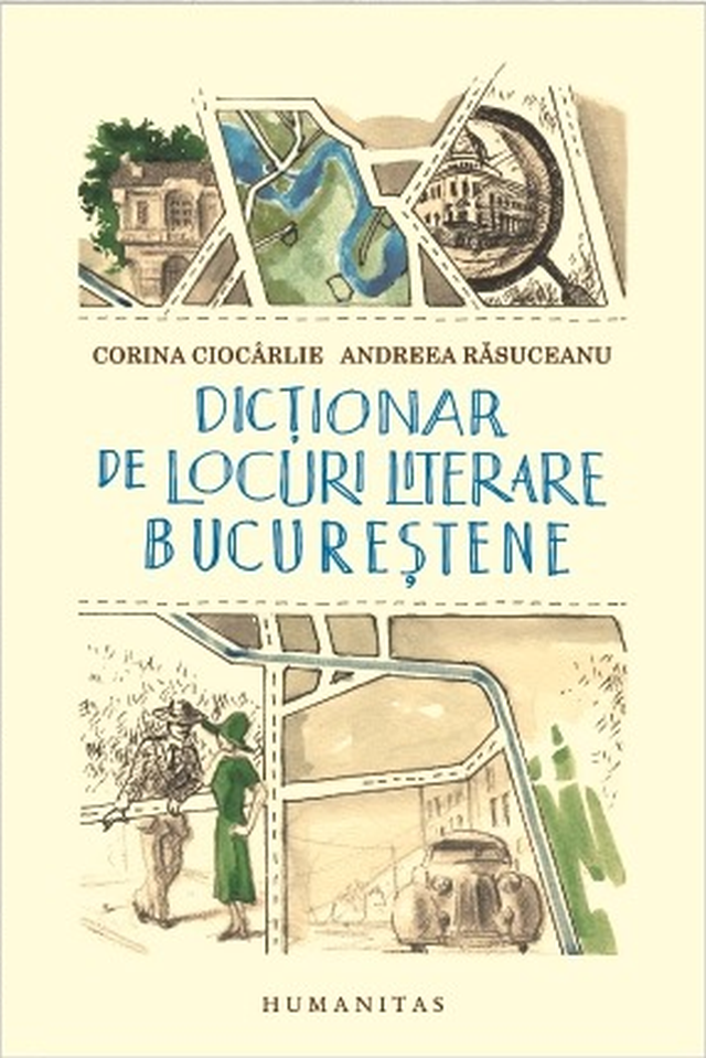 Словарь литературного Бухареста
