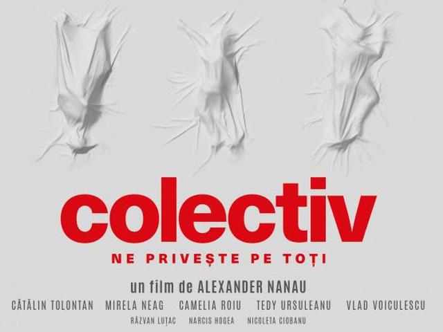 «колектив» змагатиметься за премію «Оскар»