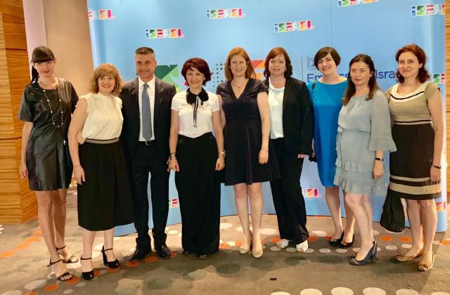 רומניה - ישראל: אירועים ויחסים בילטראליים 16.06.2019