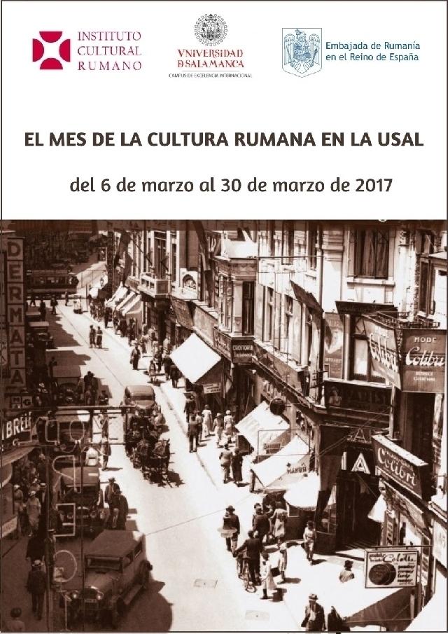 el-mes-de-la-cultura-rumana-en-la-universidad-de-salamanca