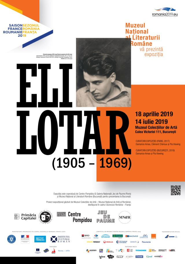 exposition-eli-lotar-1905-1969