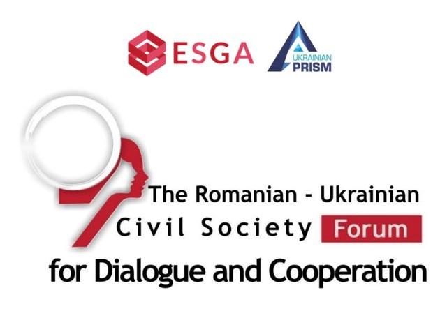 Сучасний стан та перспективи відносин між Румунією та Україною: погляд румунських експертів