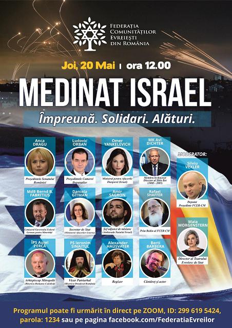 רומניה - ישראל: אירועים ויחסים דו-צדדיים 23.05.2021