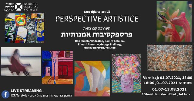 רומניה - ישראל: אירועים ויחסים דו-צדדיים 04.07.2021